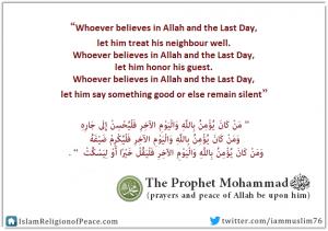 Prophet Muhammad Sayings – Islam